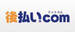 logo_atobarai
